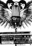 COSA NOSTRA vol.5 ~死二花~RELEASE PARTY on tour 2005-2006 TOUR FINAL!!
