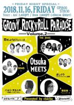 GROOVY ROCK'N'ROLL PARADISE vol.2