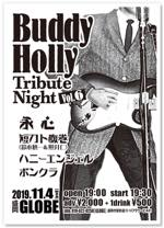 Buddy Holly Tribute Night Vol.6