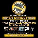 """マイライト pre. -19th of every monthly -AGAINST """"COVID-19"""" GIG & 3/19:CYCLONEの日SP"""