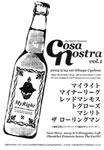 COSA NOSTRA vol.1