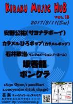 KIRAKU MUSIC HUB