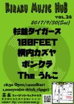Kiraku Music HUB vol.26