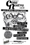 COSA NOSTRA vol.6 〜THE RODEO CARBURETTOR meaningful/Precious tour〜