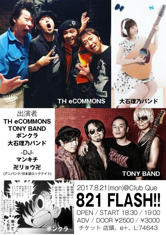 ファイル 78-1.jpg