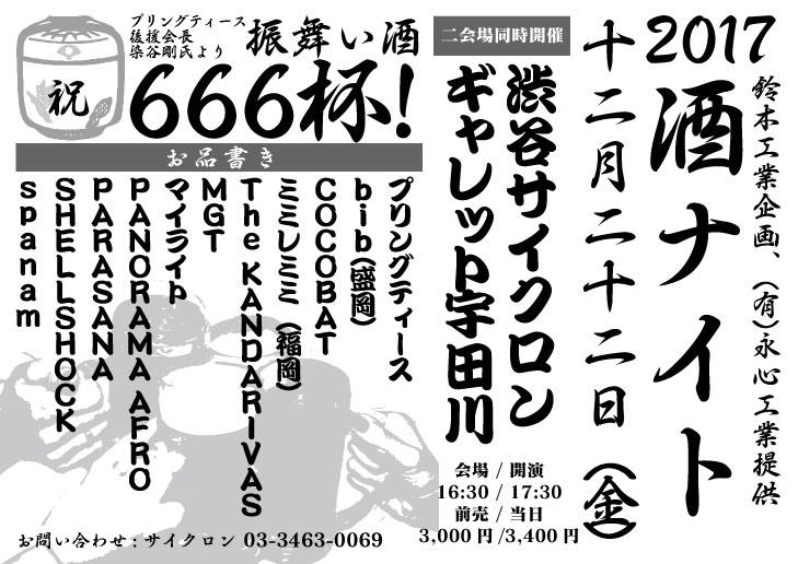 ファイル 85-1.jpg